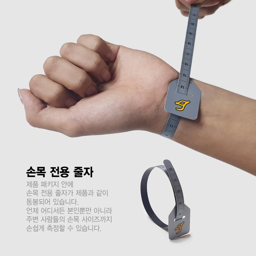 gt5_wrist_005a