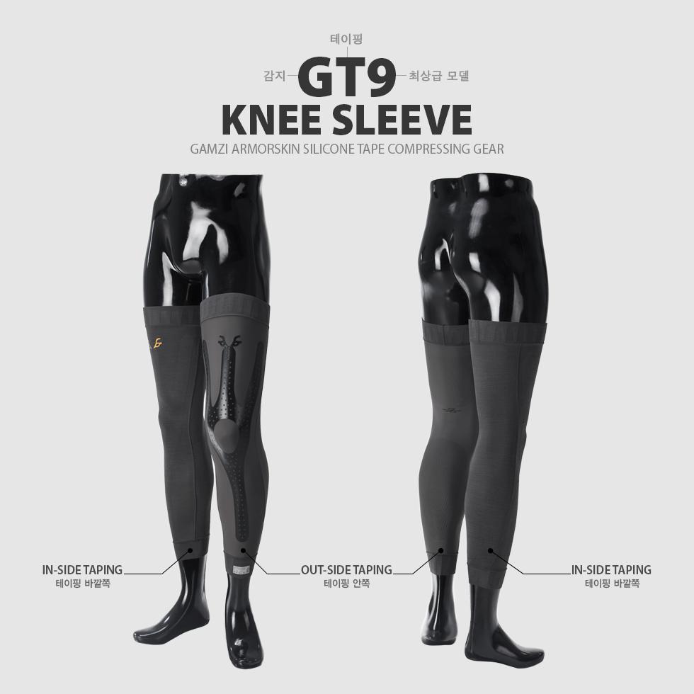 gt9_knee_002